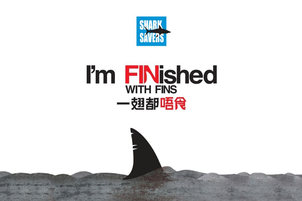 Say NO to Shark's Fin!
